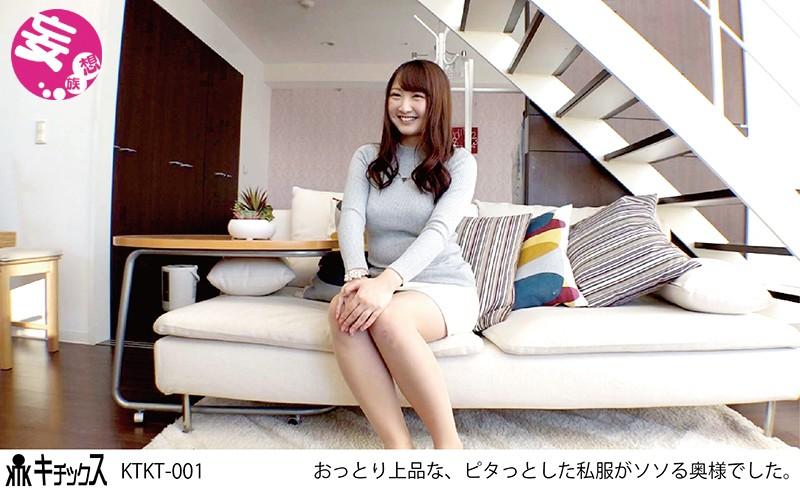 http://pics.dmm.co.jp/digital/video/ktkt00001/ktkt00001jp-1.jpg