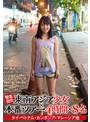 [緊急発売]東南アジア少女×本番ツアー 4時間×8名 タイ・ベ...