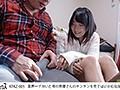「私の家で処女を奪ってください」大阪梅田在住 遠野唯さん 18才 ガチ自宅で実名AVデビュー 1