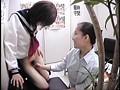 某大手ストア店長の仕掛けたカメラに映っていたものは!? 女性防犯員の万引き女子校生への強制レズ行為!! 20