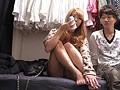 [KUNI-010] 素人盗撮買取映像 街で拾って自宅にお持ち帰りした渋谷ギャルとの生ハメ中出しセックス盗撮動画
