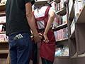 (kunk00043)[KUNK-043] 地味な本屋の援○パンツ売り娘 実録!!連れ出しSEX しおり 素人使用済下着愛好会 ダウンロード 1
