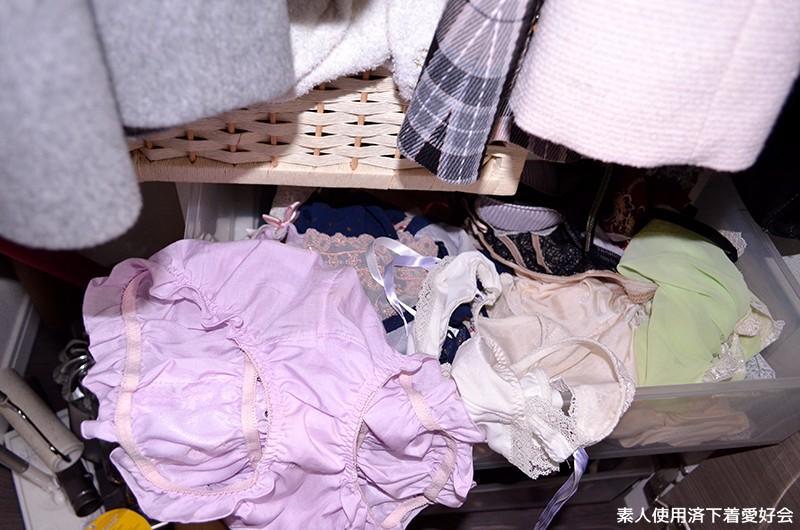 自宅訪問 ひとり暮らしユキちゃん19歳のお部屋 〜洗濯物がたまりっぱなしで汚いシミつきパンツの宝庫〜 ユキ 素人使用済下着愛好会画像3