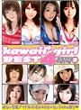 kawaii*girl BEST4時間 2