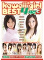 kawaii*girl BEST4時間 3