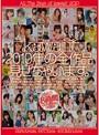 kawaii*2010年の全作品見せちゃいます。