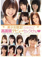 (kwbd00101)[KWBD-101] 美少女限定!kawaii*高画質デビュ→セックchu ダウンロード