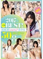 2017年上半期BEST!超厳選kawaii*美少女50コーナー8時間 ダウンロード