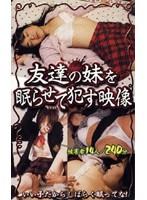 (kxq001)[KXQ-001] 友達の妹を眠らせて犯す映像 ダウンロード