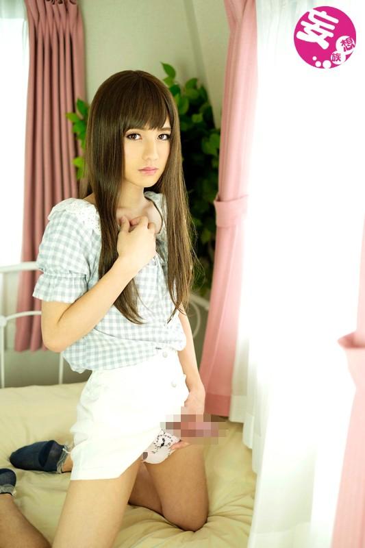 初撮り!今日からボクは男の娘 HINATA君19歳 超絶美少女装子になってAV DEBUTのサンプル画像010