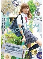 lboy00045[LBOY-045]カリスマ円光JKは男の娘 Riona