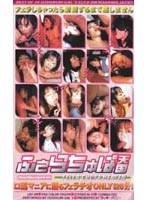 (lkv009)[LKV-009] ふぇらちゅぱ天国9 ダウンロード