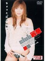 (lovd023)[LOVD-023] club麗華 ダウンロード
