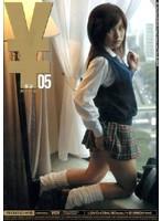 (lovd034)[LOVD-034] ¥ 女子校生 05 ダウンロード
