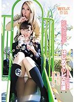 【画像】はじめてのレズ友達 ~ふたりきりの放課後~ 藤川れいな 夏樹まりな