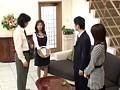 (mard027)[MARD-027] 上司の妻 夏美まや ダウンロード 1