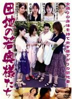 (mard066)[MARD-066] 団地の若奥様たち 2 ダウンロード