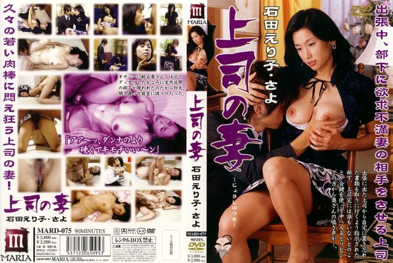 熟女、石田えりこ出演のクンニ無料動画像。上司の妻 石田えり子 さよ