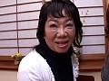 五十路の性欲 湯沢多喜子 15