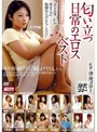 パンチラ - 熟女チャンネル - DMM.R18