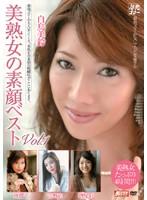 (mbyd022)[MBYD-022] 美熟女の素顔ベスト ダウンロード