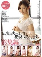 遥めぐみ Amazing Porn Scenes Along Sweet Ass Megumi Haruka: Porn 1b jp