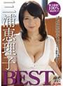 三浦恵理子BEST