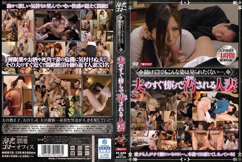 【あなた許して 無料 JUN juwa】人妻、波多野結衣出演の奴隷無料熟女動画像。助けて!!でもこんな姿は見られたくない…!