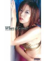 (mde045)[MDE-045] Whos BG cool? ダウンロード