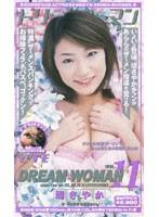 ドリームウーマン DREAM WOMAN VOL.11 堤さやか ダウンロード