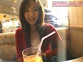 (mde068)[MDE-068] ドリームウーマン DREAM WOMAN VOL.14 鈴木麻奈美 ダウンロード 4