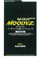 (mde071)[MDE-071] MOODYZ女優コレクション3 ダウンロード