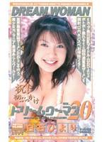 Hiyori Shiraishi 2-by Packmans, Free Japanese Porn Video 9a jp