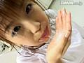 (mde153)[MDE-153] ドリームウーマン DREAM WOMAN VOL.23 三浦沙耶香 ダウンロード 30