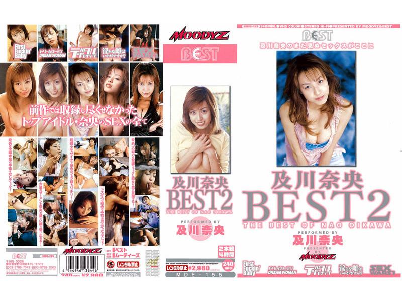 及川奈央 BEST 2