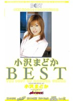 小沢まどか BEST ダウンロード