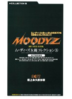 (mde268)[MDE-268] MOODYZ女優コレクション5 ダウンロード