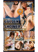 (mde289)[MDE-289] [放尿作品集] ゴールデン シャワー 2 ダウンロード