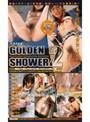 [放尿作品集] ゴールデン シャワー 2