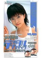 デジタルモザイクVol.053 秋月杏奈