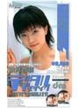 紅音ほたる(秋月杏奈)デジタルモザイクVol.053
