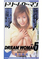 ドリームウーマン DREAM WOMAN VOL.5 及川奈央