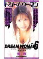 ドリームウーマン DREAM WOMAN VOL.6 零忍 ダウンロード
