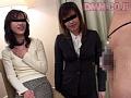 チンポを見たがる女たち4 素人娘編 「2003年MOODYZ大賞 作品部門特別賞受賞作品」 5