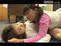 (mdj024)[MDJ-024] みんなの託児室日記 加山由衣 憂木愛美 藤沢ルイ ダウンロード 32