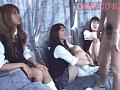 チンポを見たがる女たち5 修学旅行編 「2003年MOODYZ大賞 作品部門特別賞受賞作品」 0