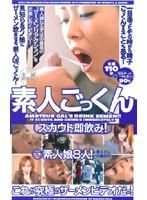 (mdj092)[MDJ-092] 素人ごっくん スカウト即飲み! ダウンロード