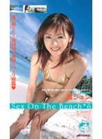(mdl187)[MDL-187] Sex On The Beach 6 灘ジュン ダウンロード