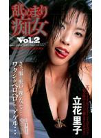 (mdl242)[MDL-242] 舐めまくり痴女VOL.2 立花里子 ダウンロード