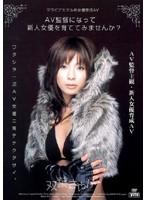 (mdld375)[MDLD-375] AV監督になって新人女優を育ててみませんか? 双葉さやか ダウンロード